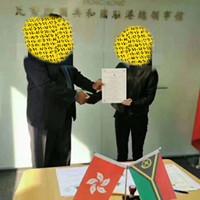 祝贺房地产行业L女士成功办理瓦努阿图护照