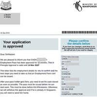出口行业陈先生申请新加坡创业移民获批