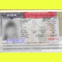 广州客户顺利化解经济担保问题获得美国F2A签证