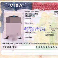 朱先生一家三口喜获美国F3移民签证