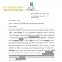 葡萄牙基金移民客户成功获批案例分享