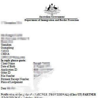 沈阳张女士及其小孩成功获得澳洲309结婚移民签证