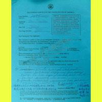 台山章小姐CR1婚姻签证拒签退档上诉最终获签