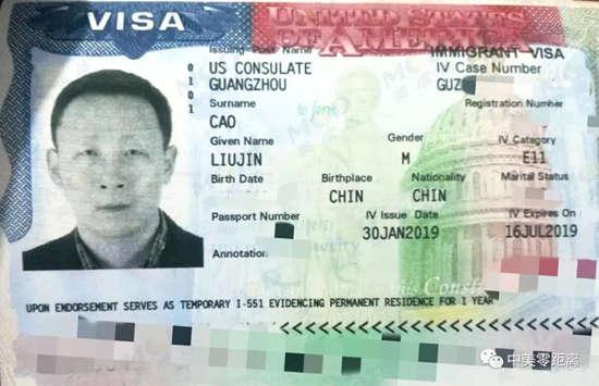 科领出国美国杰出人才移民绿卡案例